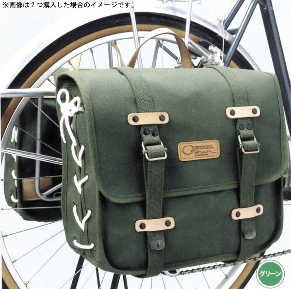 Panniers For Bikes Leather Bike Panniers From Ostrich