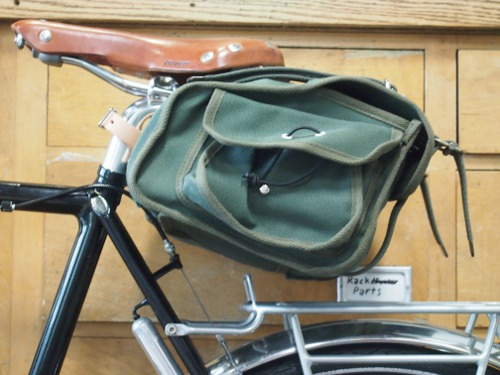 saddlebag on bike